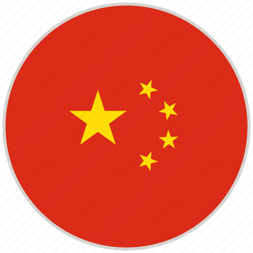 China, circular, country, flag, national, national flag, rounded icon - Download on Iconfinder