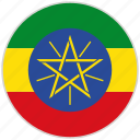 circular, country, ethiopia, flag, national, national flag, rounded
