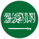 circular, country, flag, national, national flag, rounded, saudi arabia