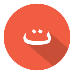 arabic, ta, ت icon
