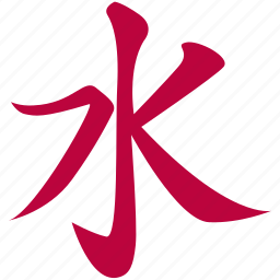 belief, confucianism, philosophical, religion, religious, ruism, symbols icon