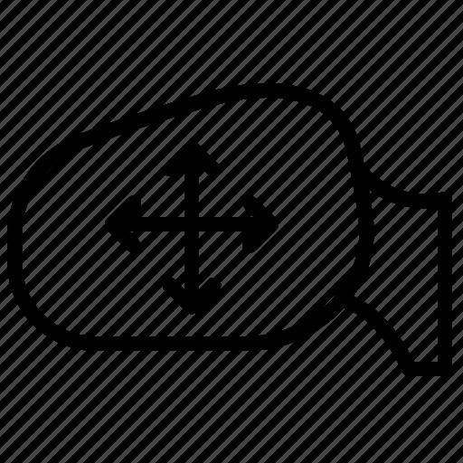Exterior, rear, view, mirror, adjustment, view mirror, car icon - Download on Iconfinder