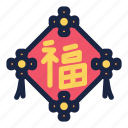 celebration, chinese, chinese new year, decoration, fu, holiday, party icon