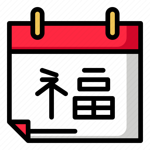 calendar, chinese new year, date, event icon
