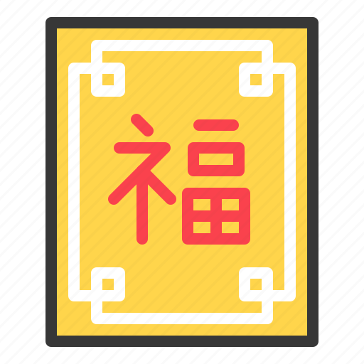 angpao, china, chinese, lucky, money, new year, red envelope icon