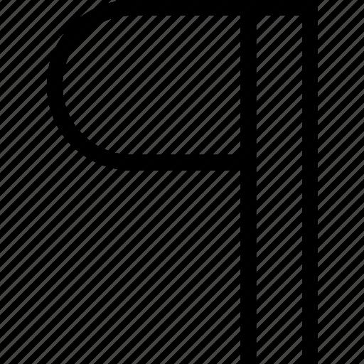 mark, paragraph, text icon