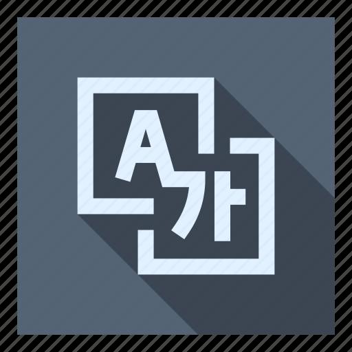 App, global, language, multi, translate, translating, translator icon - Download on Iconfinder