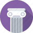 cleaning, dustbin, garbage can, rubbish bin, trash can icon