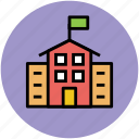 building, institute building, real estate, school, school building icon