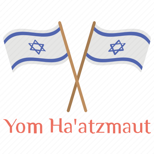 crossed flags, flag of israel, independence day, israeli national holiday, yom ha'atzmaut icon