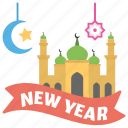 decoration, islamic new year, mosque, muslims worshiping place, new year text icon