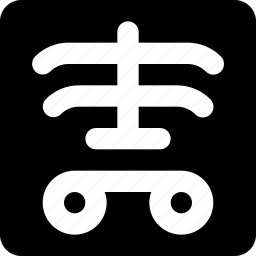 ray, x icon