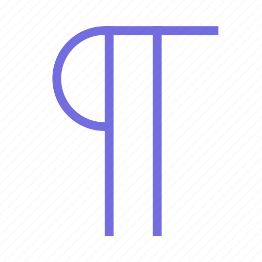 character, paragraph, text icon