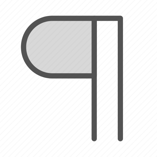 paragraph, sign, text icon