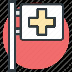 hospital, hospital sign, hospital signboard, medical center, signboard icon