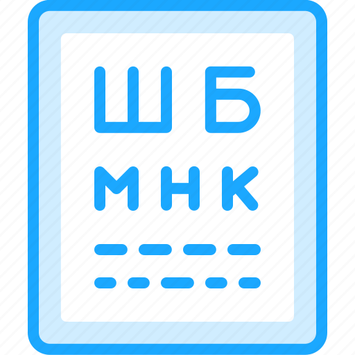 alphabet, medicine, oculist, ophthalmology, optometrist, table, vision icon