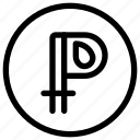 blokchain, crypto, crytptocurrency, currency, finance, money, payment, peercoin icon