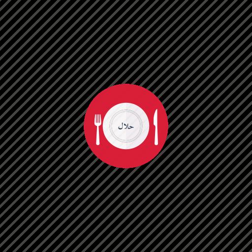 arab, butcher, fork, halaal, halal, islam, islamic, knife, muslim, plate, zabihah icon