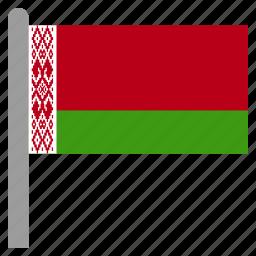 belarus, belarusian, blr, europe, european, ruble icon