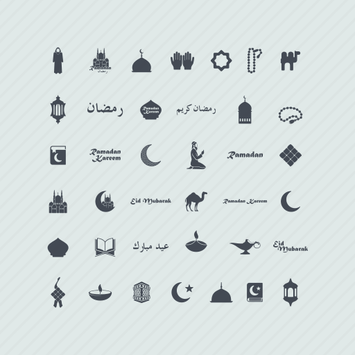 islam, muslim, ramadan, religion icon