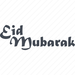 arab, islam, islamic, muslim, ramadan, religion icon