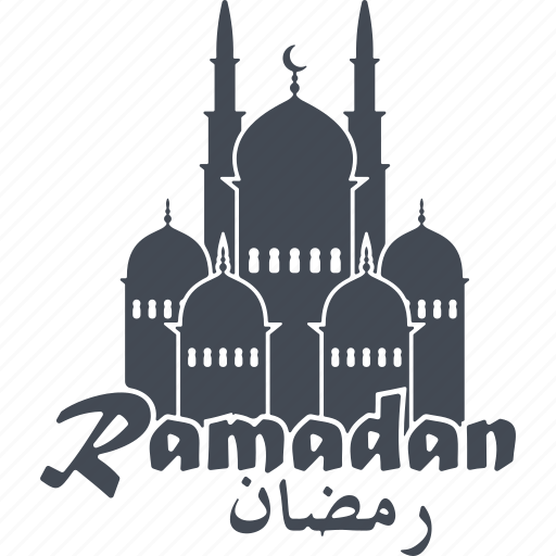 islam, islamic, ramadan, religion icon