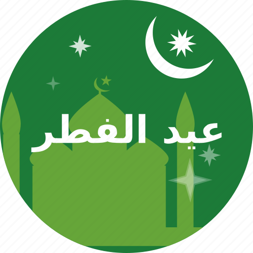 crescent, greeting, mosque, ramadan, ramzan, stars, wishes icon