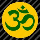 calligraphy, india, om, religion, religious, sanskrit, spiritual icon