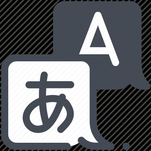foreign, language, lesson, school, speechschool icon