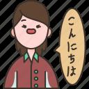 japanese, teacher, language, hiragana, education