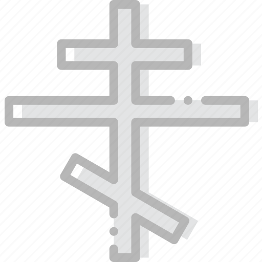 christianity, faith, pray, religion icon