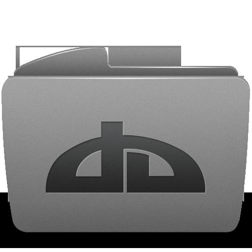deviantart, folder icon