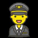 man, pilot
