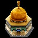 kubbetussahra, mosque icon