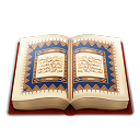 book, islam, islamic, kuran, mosque, my files, quran
