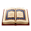 book, islam, islamic, kuran, mosque, my files, quran icon