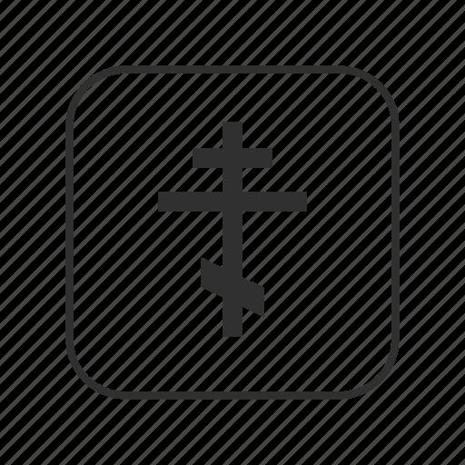 byzantine, orthodox cross, pray, religion, russian, sacred, suppedaneum cross icon