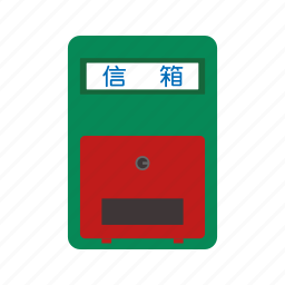 box, letter, letterbox icon