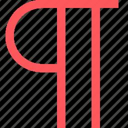 editor, pie, sigh, text icon