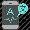 mobile, translate, translation icon