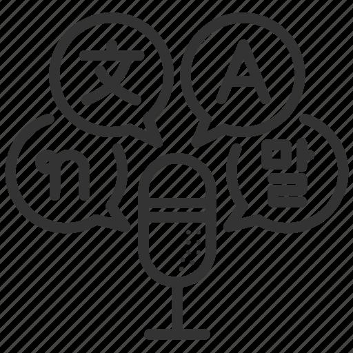center, communication, international, language, translate, translation, translator icon