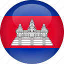cambodia, country, flag