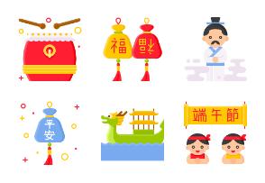 Dragon Boat Festival (flat)