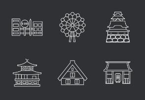 Japanese Landmark thinline